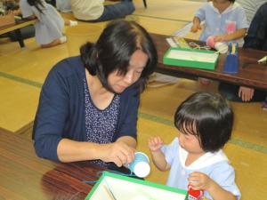 <p>今日は幼稚園で祖父母会。いつも私たちを可愛がってくださるおじいちゃんや、<br />おばあちゃん…</p>