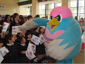 <p>佐賀県庁にサガン鳥栖の応援に行きました。<br />スーツを着たかっこいいサガン鳥栖の選手にJ1…</p>