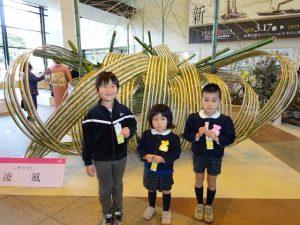 <p>知事さんにもらったシールも一緒に記念撮影。<br />後ろの竹の作品、すごいでしょう。<br />草月のお花の人たちが力を合わせて作ったんだって!<br />こんなに大きいの見たことないよね(*_*)<br />すごいよね。びっくりしちゃった (*_*)</p>