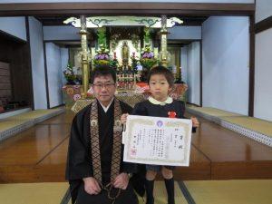 <p>園長先生と一緒に記念写真をパチリ(^_-)-☆<br />ちょっと緊張しちゃったよ~<br />園長先生は笑顔で一緒に写ってくれました。</p>