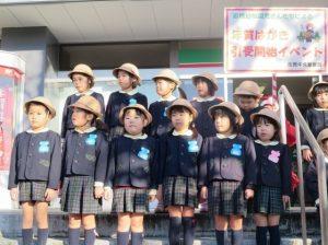 <p>とっても寒いし、お日さまはまぶしい。<br />いつも可愛い子どもたち。<br />今日は目を見開いて、頑張って可愛い笑顔を見せています。</p>