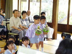 <p>おじいちゃん、おばあちゃん大好き!! (◍>◡<◍)。✧♡<br />幼稚園におじいちゃんやおばあちゃんをお…</p>