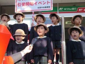 <p>みんな堂々と晴れやかに歌っています。<br />とっても気持ちよさそうですね。(*^-^*)<br />こちらまで歌いたくなる気分にさせる表情ですね。</p>