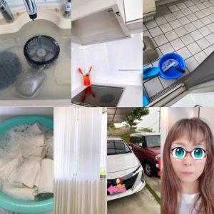 <p>年末のお掃除、適当にすませてました。<br />あちこち、綺麗にしましたよ、、、<br />換気扇、窓、カーテン、車🚗<br />そして、、、自分😅<br />旦那様がいろんなグッズ揃えてたので、前髪切ってみましたー<br />あらっ?あらっ?とやってるうちに短くなっちゃったので、横浜で美容師してる親友にLINE電話、いろいろ指導してもらって、まー少しはマシに、、、収束したら、即、美容院へGO💨</p>